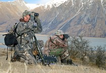 Hunting Accessories and Specialty Gear